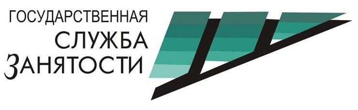 Логотип ЦЗН