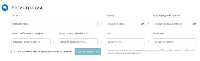 регистрация физ лиц