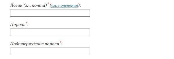 пароль межрегионгаз