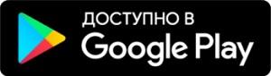 логотип мобильного приложения егаис