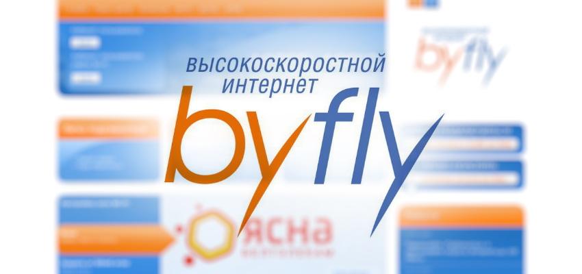 byfly.by