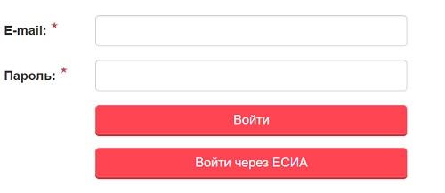 вход в лк работа в россии
