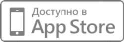 мобильное приложение Хоф для айфон