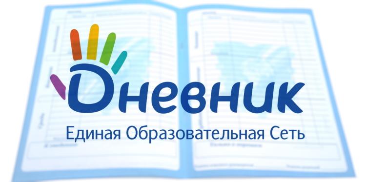 Дневник ру логотип
