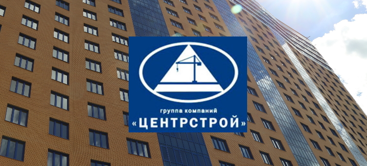 Центрстрой логотип