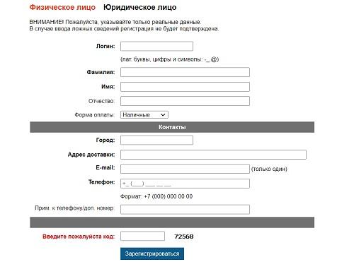 регистрация форум авто