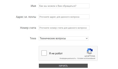 форма онлайн чата фрешфорекс
