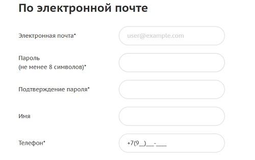 регистрация фрисби