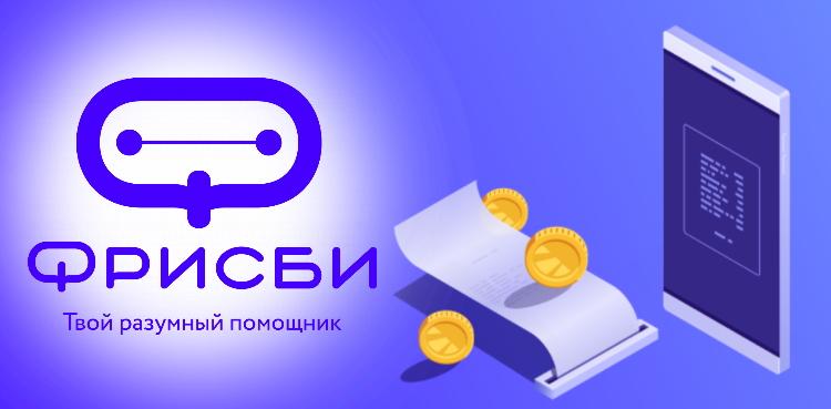 ЕРЦ финансовая логистика