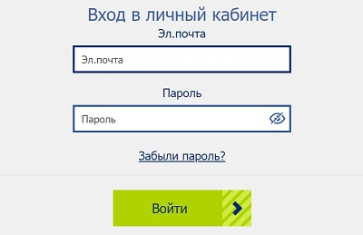 Форма входа в лк Ханты-Мансийского НПФ