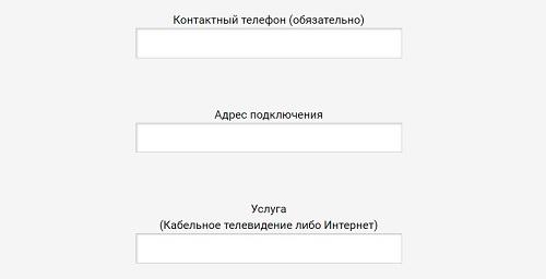 анкета регистрации хохлома