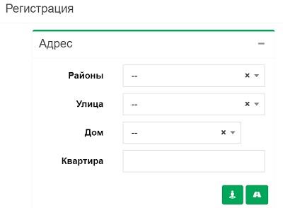 регистрация хоум телеком