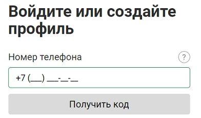 форма авторизации и регистрации