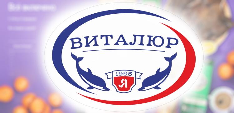 виталюр логотип