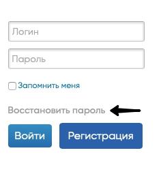 Восстановление пароля ФЛМ