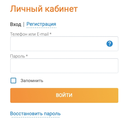 Вход в ЛК Энергосбыт Волга