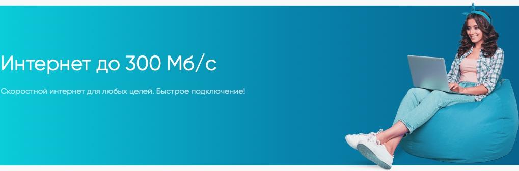 Айтнет.ру