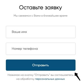 Подключение Айтнет.ру