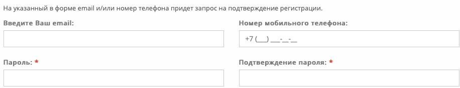 Форма регистрации Адонис