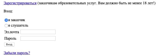 форма регистрации ФДП