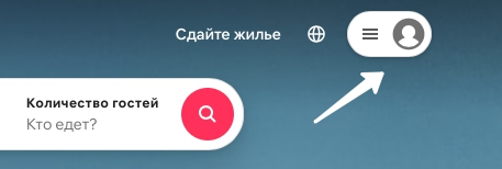 Кнопка ЛК airbnb