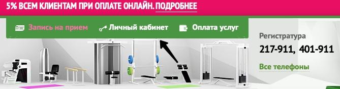 Кнопка ЛК Академия здоровья
