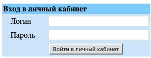 Авторизация к ЛК Аквалинк