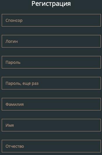 Регистрация в Аклон.ру