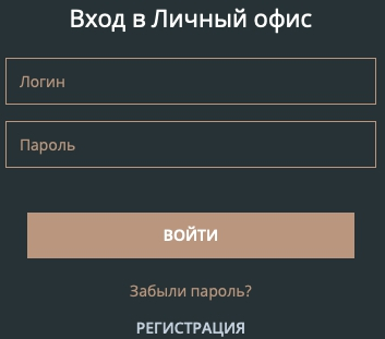 форма авторизации Аклон.ру