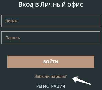 восстановление пароля в Аклон.ру
