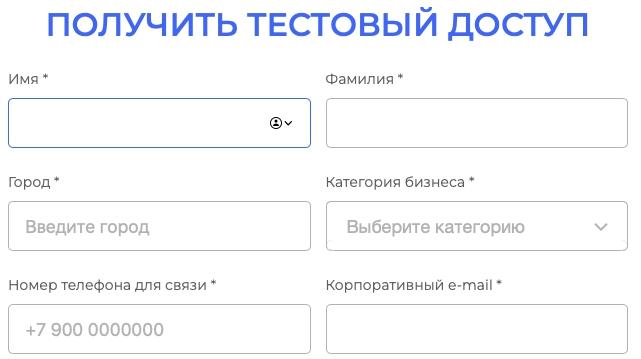 Анкета Фонмикс