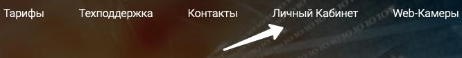 Кнопка ЛК ФБ-Телеком