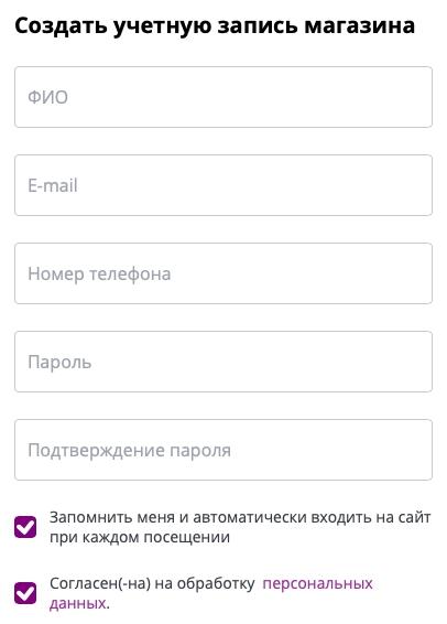 Анкета регистрации Аксон