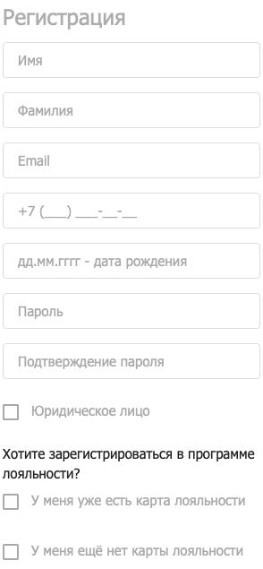 Регистрация в ЛК Аленка