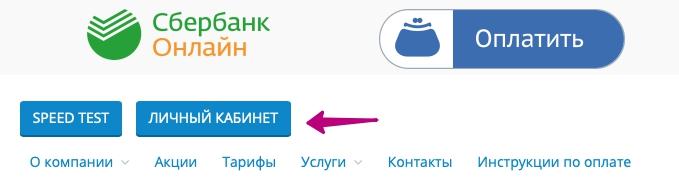 Личный кабинет Формат-Центра: как регистрироваться и управлять услугами провайдера