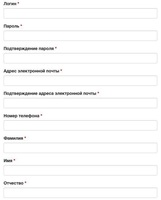 Форма регистрации Фонд-М