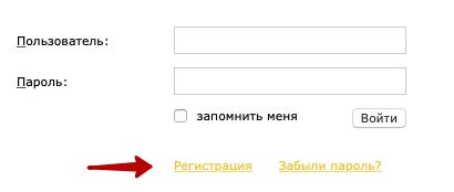Регистрация АвтоФон