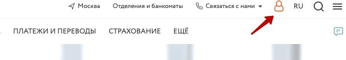 Кнопка ЛК АТБ