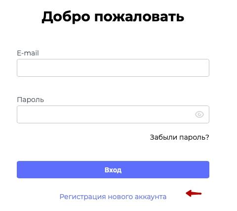 Кнопка регистрации UDS