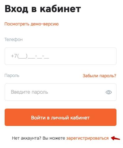 форма регистрации УГМК-Здоровье