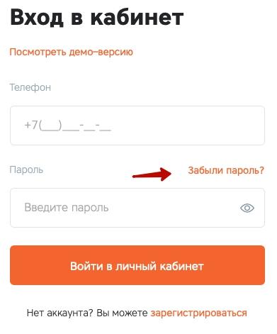 Восстановление пароля УГМК-Здоровье