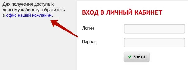 Кнопка регистрация ЭФЕС