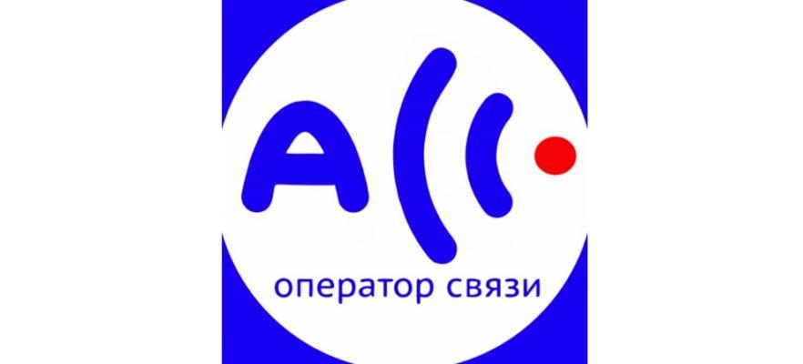 Автоматизированные системы связи