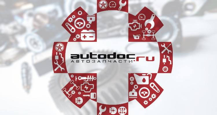 Автодок логотип