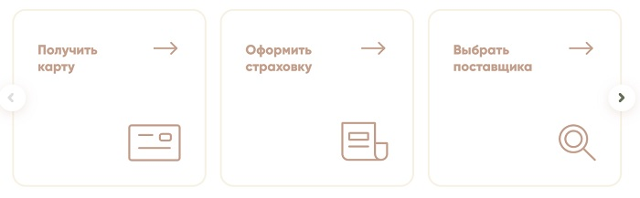 сайт автокард