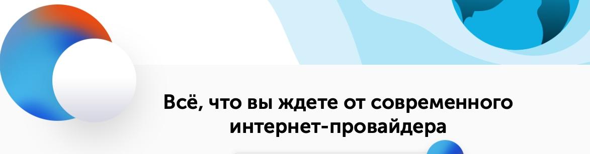 Флай-Теч
