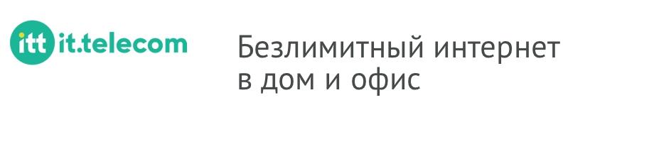 Айти телеком
