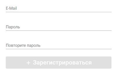 завершение регистрации чеченэнерго