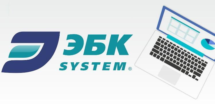 ЭБК систем кредитный брокер