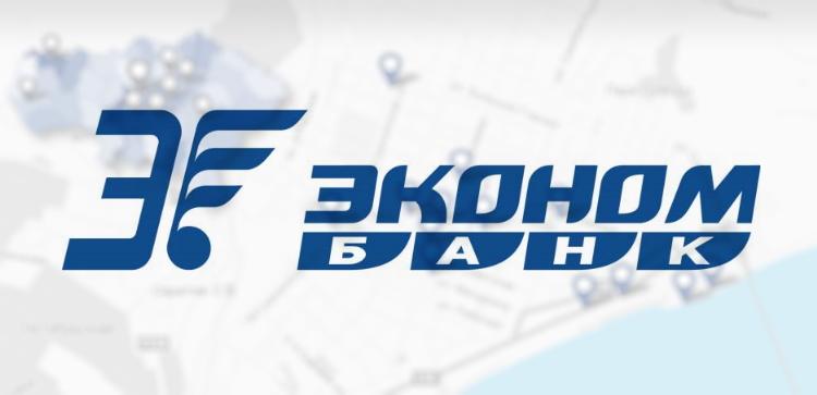 экономбанк логотип